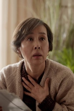 Kyung-jin Lee isAyla (Kim Eunja)