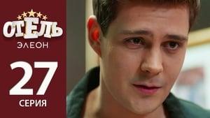 Hotel Eleon Season 2 Episode 6