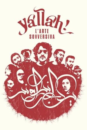 Yallah! Underground (2015)
