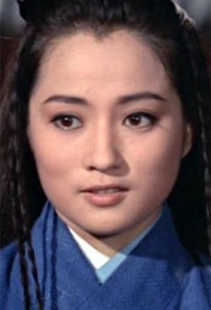 Chin Ping isJin Suo