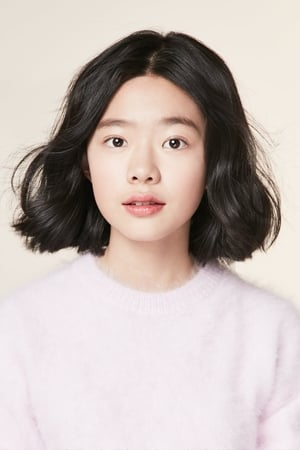 Lee Jae-in isGeum-hwa
