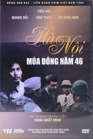 Hà Nội: Mùa Đông năm 46
