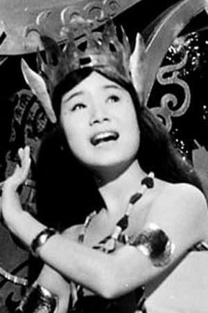 Emi Ito