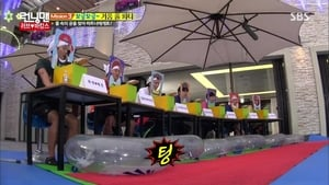 Watch S1E253 - Running Man Online