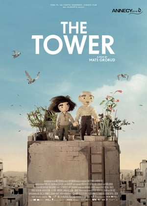 The Tower (2018)