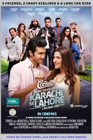 کراچی سے لاہور
