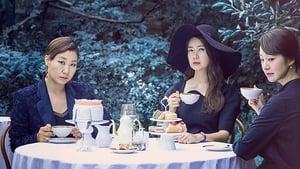 Korean series from 2017-2017: Avengers Social Club