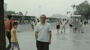 Chinese Portrait (2018)