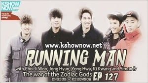 Running Man Season 1 : War of the Zodiac Gods