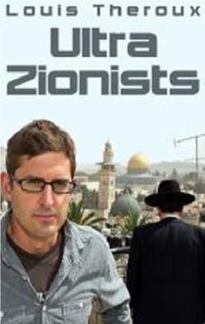 Cubierta de la película Louis Theroux: The Ultra Zionists