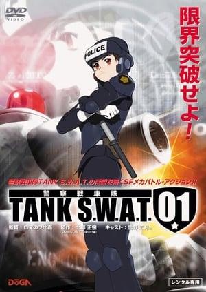 TANK S.W.A.T. 01 (2006)