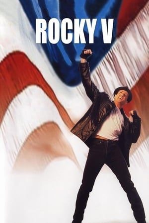 Rocky V (1990) is one of the best movies like The Karate Kid (1984)