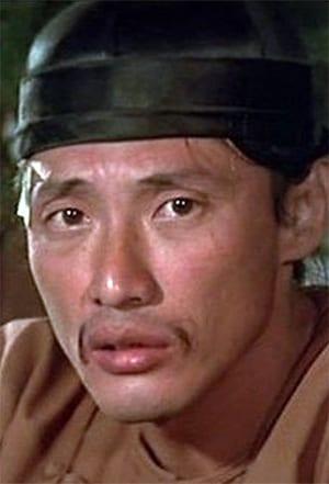Dean Shek isLung Sei