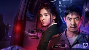 مشاهدة مسلسل Bangkok Breaking مترجم أون لاين بجودة عالية