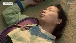 Joseon Survival Episode 3
