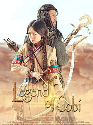 The Legend of Gobi (2018)