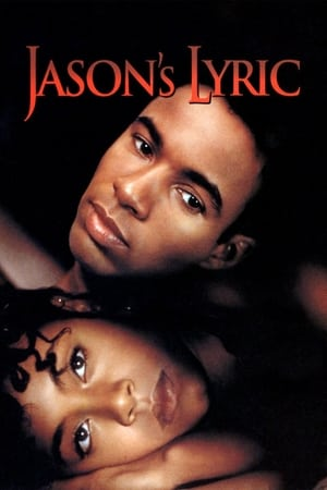 Jason's Lyric-Bokeem Woodbine