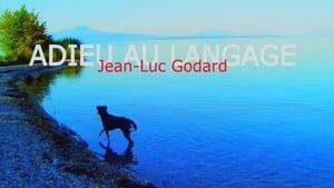 Goodbye to Language – Αποχαιρετισμός στη γλώσσα