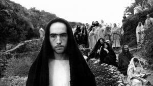 The Gospel According to Matthew – Το κατά Ματθαίον Ευαγγέλιο
