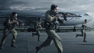 Poza din filmul 7 Days in Entebbe