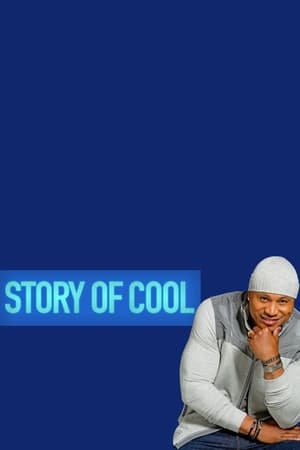 Story of Cool