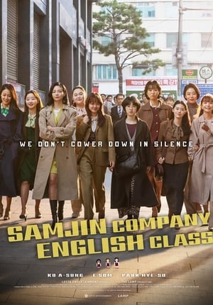 Samjin Company English Class