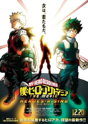 My Hero Academia: Heroes:Rising