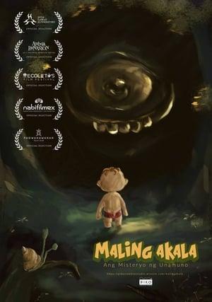 Maling Akala: Ang Misteryo ng Unamuno