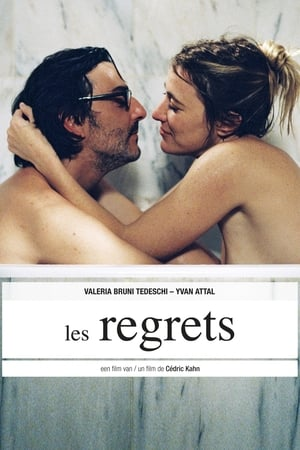 Regrets-Philippe Katerine