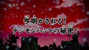 Digimon Fusion: 2×23