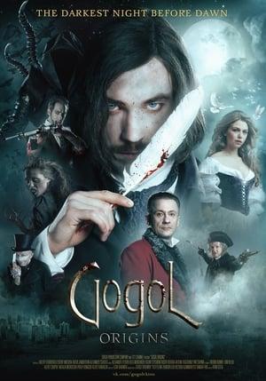 Gogol. Le Début