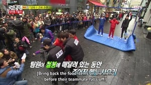 Watch S1E225 - Running Man Online