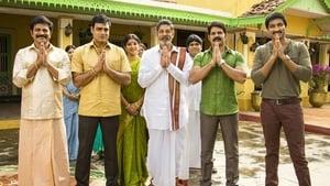 Oxygen (2017) Telugu Full Movie Watch Online Free
