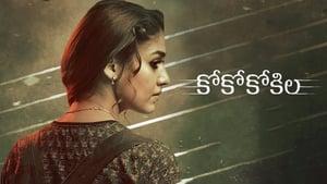 Kolamavu Kokila (Hindi)