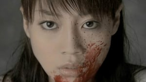 Japanese movie from 2007: Tomie vs Tomie