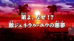 Digimon Fusion: Season 1 Episode 37