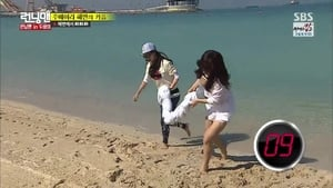 Watch S1E289 - Running Man Online