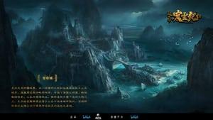 Sou Xuan Lu Chen Ling Ji