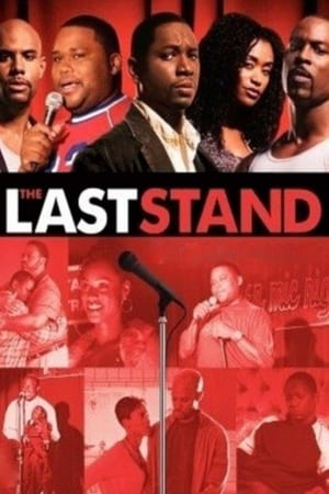 The Last Stand-Anthony Anderson
