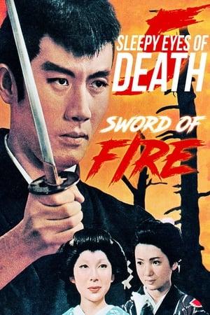 Sleepy Eyes of Death 5: Sword of Fire (1965)