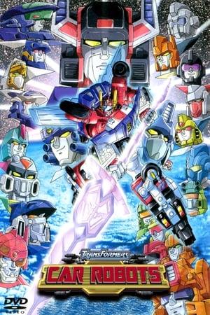 Image Transformers: Car Robots
