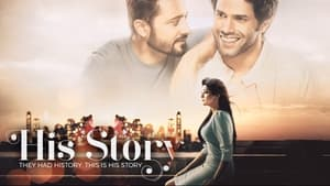 His Storyy