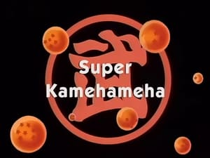 View Super Kamehameha Online Dragon Ball 9x22 online hd video quality