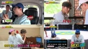 Watch S1E412 - Running Man Online