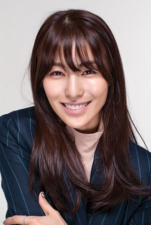 Kim Jung-hwa isEun So-yul