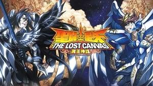 Los Caballeros del Zodiaco El lienzo perdido Anime Completo Latino por Mega