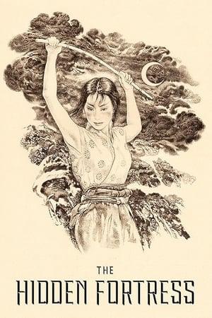 La Forteresse cachée (Kakushi-toride no san-akunin)