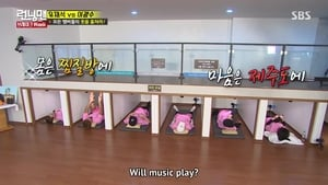 Watch S1E338 - Running Man Online