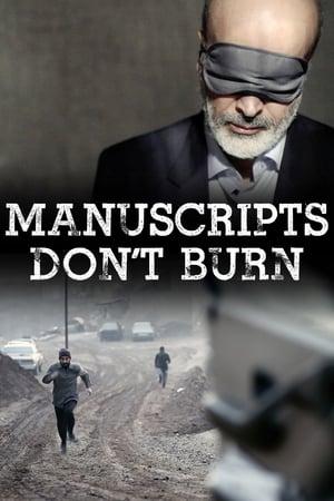 Manuscripts Don't Burn (2014)