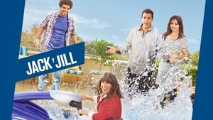 Jack and Jill – Ο Jack και η Jill